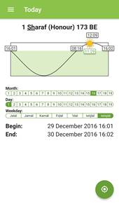 Today View of the Badí' Calendar App